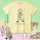 【リンク 雑貨店】酔生蟲さんのTシャツ紹介です