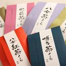 博多茶くらバラエティーパック(ネット限定)