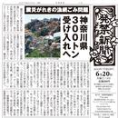 5号 6/20発行 バラ売り
