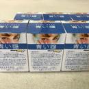 ルテインサプリメント機能性表示食品「青い瞳」6箱セット【歳末ボーナスセール】