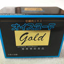 【歳末ボーナスセール】オイスターFゴールド|タウリン・亜鉛・アミノ酸をバランス良く補給したいあなたに!