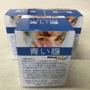 ルテインサプリメント機能性表示食品「青い瞳」3箱セット【10月スーパーセール】