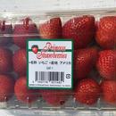 冷蔵アメリカ産 ストロベリー(冷蔵いちご・冷蔵イチゴ/ホール)【アメリカ産】