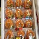 福蜜柿 1箱