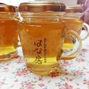 みかん蜂蜜 柄付瓶 内容量120g