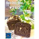 Black Choco Bread