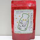 アリメミルク プラセンタ+(プラス)犬用 90g ヤギミルク  送料無料 犬 サプリメント 日本生菌研究所 乳酸菌補助食品