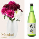 菊と酒 HanaVi -MANKAI-シックレッド系×三芳菊【純米吟醸】