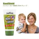 HandShield 家庭用 25ml チューブ