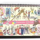 2018年版ハングル月暦 (カレンダー) 卓上(250mm×160mm)