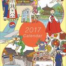 2017年版ハングル月暦 (カレンダー)