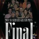 第9回S1サーバーグランプリ全国大会DVD