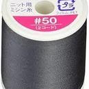 ●レジロン 【ニット用 ミシン糸】 #50 300m col.103