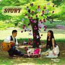 STORY/YURI&Aberei