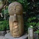 東京都 祈祷師 復縁祈願の法華経寺住職神宮司龍峰