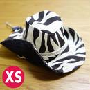 頭囲約25cm 犬猫用帽子の型紙XSサイズ A3 PDF型紙