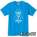 【Toi】第二段 ENKA GIRLS REVOLUTION Tシャツ ~グランプリデザイン かやや~