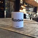 """Hashtag Mug """"havanine"""""""