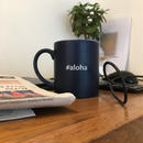 "Hashtag Mug/Navy ""aloha"""