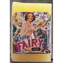 フィルシーフェアリー S / Filthy Fairy 60g