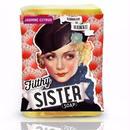 フィルシーシスターS / Filthy Sister60g