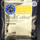 ザ・フレーバーコーヒー/ドリップタイプ キャラメルロイヤル(10g)