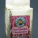 ザ・フレーバーコーヒー/ブリックタイプ スイスチョコレート(60g)