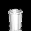 EXCEL 断熱煙突 φ6 x 18 インチ アジャスト(BI-6ELA18)