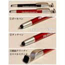 【NEW】多機能4wayペン 【1本4役】