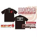 【残りわずか】田村和宏ポロシャツ【黒】