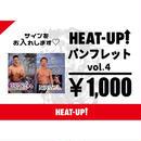 【HEAT-UP】公式パンフレットvol.4【NEW】