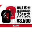 【新作】田村和宏15周年記念Tシャツ【赤】