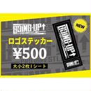 【GOING-UP】ロゴステッカー【NEW】