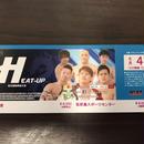 【送料無料】6.4名古屋大会前売りチケット【自由席】