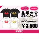 【NEW】兼平大介Tシャツ【黒×赤】