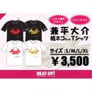 【NEW】兼平大介Tシャツ【黒×金】