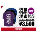 """【残りわずか】近藤""""ド根性""""洋史Tシャツ【青×白】"""