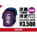"""【ラスト1枚】近藤""""ド根性""""洋史Tシャツ【紫×白】"""