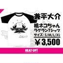【残りわずか】桃ネコちゃんラグランTシャツ【兼平大介】