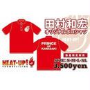 【NEW】田村和宏ポロシャツ【赤】