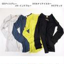 バンブーレーヨンフリル九分袖T(4色)TSC-9520