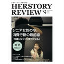 【PDF版】HERSTORY REVIEW vol.4