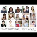 2016年度版特徴的女性像(ペルソナ)「HerFace15」