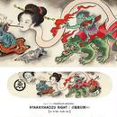 EVISEN x TOSHIKAZU NOZAKA HYAKKIYAKOZU RIGHT / 百鬼夜行図 ( 右 ) DECK (8.5 x 32inch)