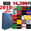 """HESHDAWGZ SKATE 福袋 2018 """"AWESOME BAG"""""""