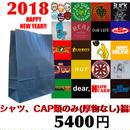 HESHDAWGZ 2018  SKATE 福袋 Tシャツ、CAP類のみ!!