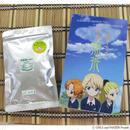 (ガールズ&パンツァー)茶〜ちる 歩兵煎茶