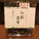 七彩昆布(155g)