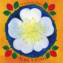 CD「テルハノイバラ」