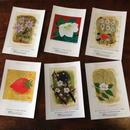 オリジナル・ポストカード6枚セット(冬)